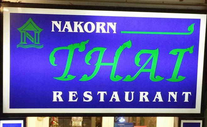 Nakron Thai Restaurant Kassel Schild Fräulein Wirbelwind